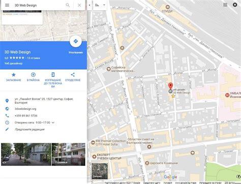 design in google maps 3d web design sofia bulgaria contacts