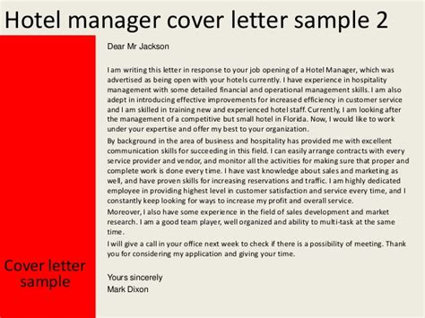 Casino Marketing Manager Cover Letter by Hotel Manager Cover Letter