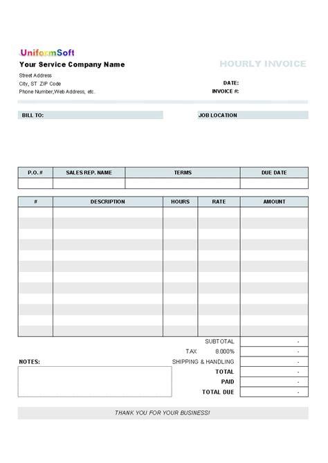 caricom invoice template invoice template ideas