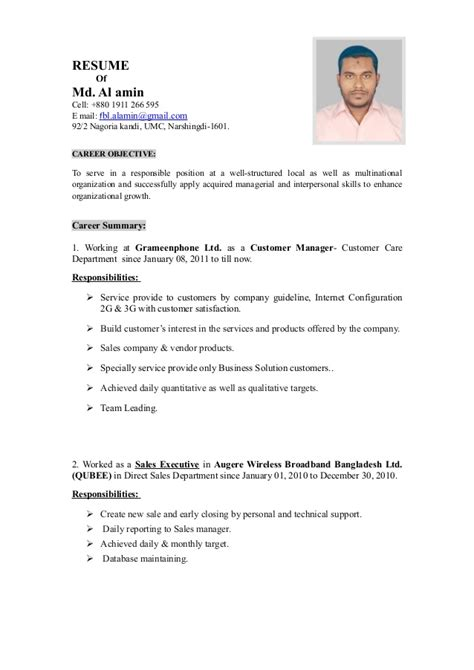 odt resume template resume thanks spam bestsellerbookdb rya curriculum
