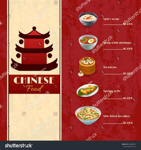 asian food menu template with traditional chinese food