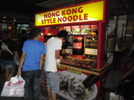 food cart franchise below 50k new franchise business in the philippines