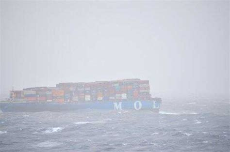 Syarii Mol container ship carrying weapons for syrian rebels splits in half sinks the periled sea