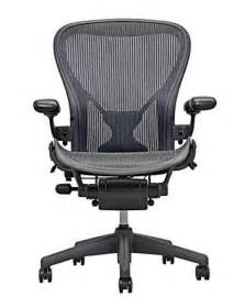 Office Chairs Ergonomic Best Finding The Best Ergonomic Office Chair