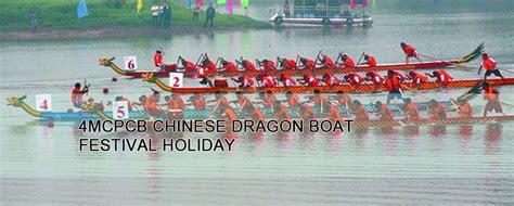 dragon boat festival holiday 2017 4mcpcb chinese dragon boat festival holiday may 28 to 30