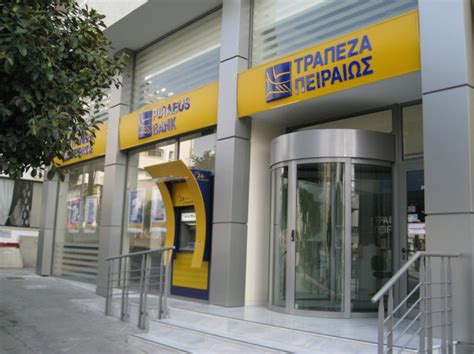 bank of piraeus piraeus bank announces completion of sale for subsidiary