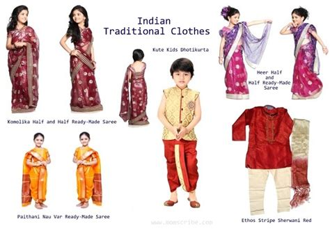 indian traditional dress for kids fashion name