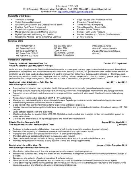Treatment Resume 2016 Patient Care Coordinator Resume Sle Slebusinessresume Slebusinessresume
