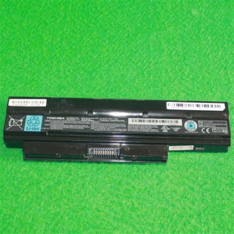 Harga Toshiba Portege T210 baterai toshiba nb500 portege t210 t210d t230 t230d