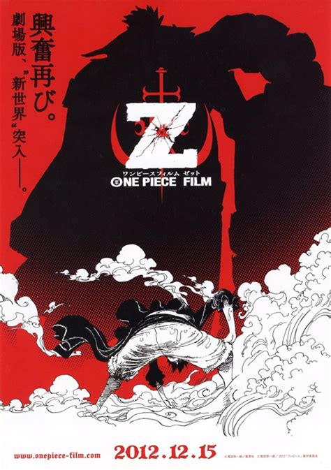 movie one piece film z one piece film z rises to the top in japan animation