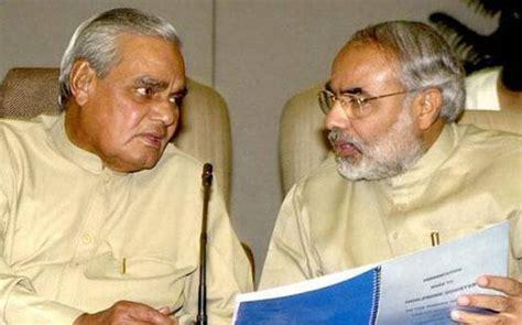 atal bihari vajpayee latest news videos photos times on national technology day pm modi hails vajpayee s