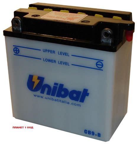 Motorrad Batterie Unibat by Cb9 B 12v 0a обслужваем Unibat Moto