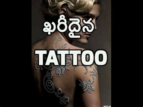 most expensive tattoo most expensive in the world costs 924 000