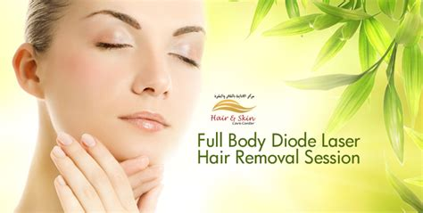 diode laser hair removal dubai diode laser hair removal abu dhabi 28 images hifu high intensity focused ultrasound