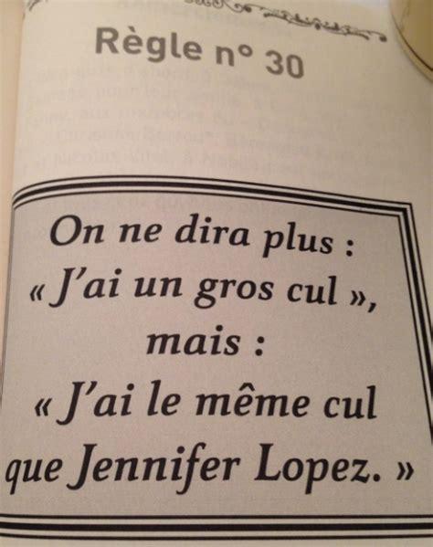 libro la femme qui ne 97 171 la femme parfaite est une connasse 187 ce livre est une connasse slate fr