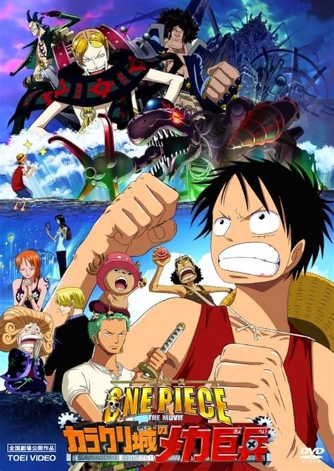 film one piece streaming vf one piece film 7 le soldat m 233 canique g 233 ant du ch 194 243 teau