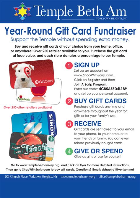Gift Card Fundraiser - temple beth am of northern westchester