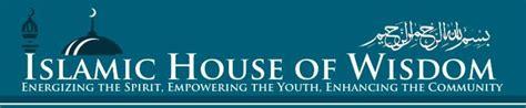 islamic house of wisdom ramadan iftar events july 1 7 2015 post arab america