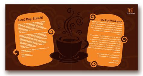 design coffee shop menu rajeevlalith hanoozs coffee shop design collateral