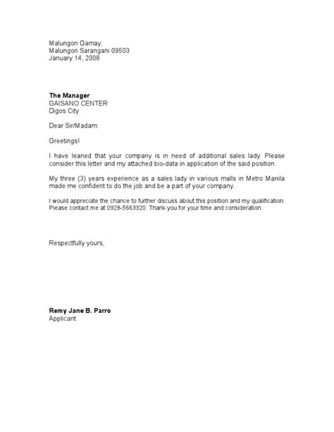 Application Letter Greetings Sle Application Letter