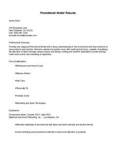 How To Write A Model Resume by Model Resume Template 4 Free Word Document Free Premium Templates