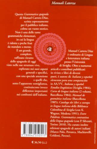 libro grammatica spagnola di manuel carrera diaz