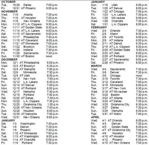 printable spurs schedule 2015 16 la lakers schedule calendar 2014 2015 calendar template 2016