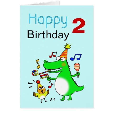 2nd Birthday Card Happy 2nd Birthday I Am 2 Zazzle