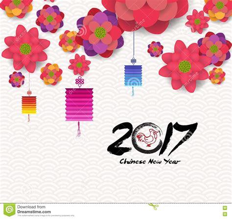 new year flower design happy new year blooming flowers design