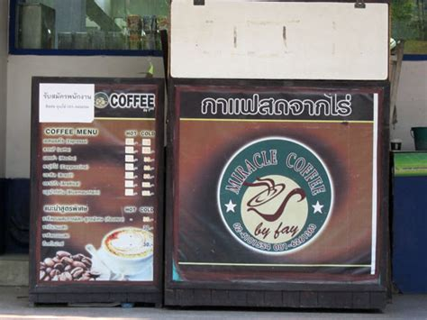 Miracle Coffee miracle coffee tesco lotus express moo 1 tambon changpuak chiang mai