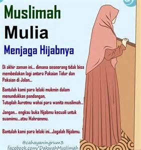 hadits islam kumpulan hadits the knownledge