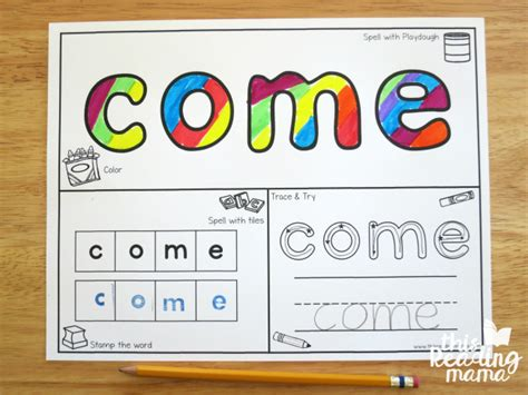 printable playdough sight word mats learn to read at word family reader activities this