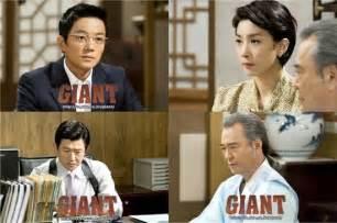 film drama korea giant quot giant quot pushes past 30 percent mark on tv charts