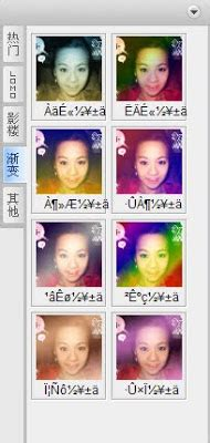 Eyeshadow Xiuxiu ilmu xiuxiu photo editor