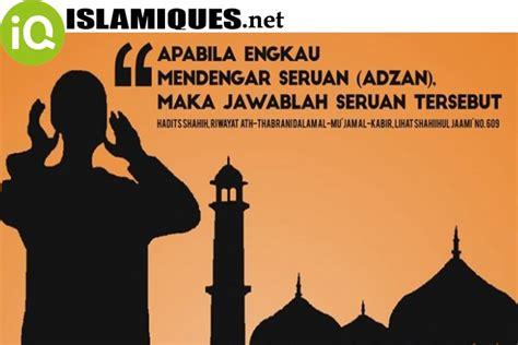 adzan subuh merdu mp3 adzan merdu suara jernih islamiques net