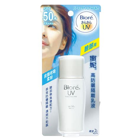 Biore Uv Spray Ori Japan 75gr biore kao uv milk sunscreen lotion spf 50 pa sebum absorbing ebay