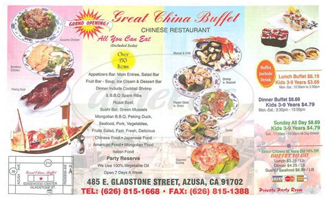 great china buffet menu azusa dineries