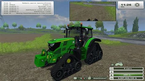 mod save game farming simulator 2013 jd 6150 rsn tt v 1 0 ls2013 com