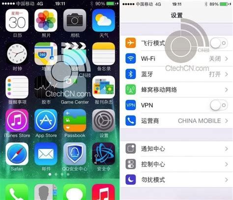 how to screenshot iphone 5s leaked screenshots allegedly show iphone 5s running on china mobile
