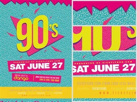90s flyer template v2 flyerheroes