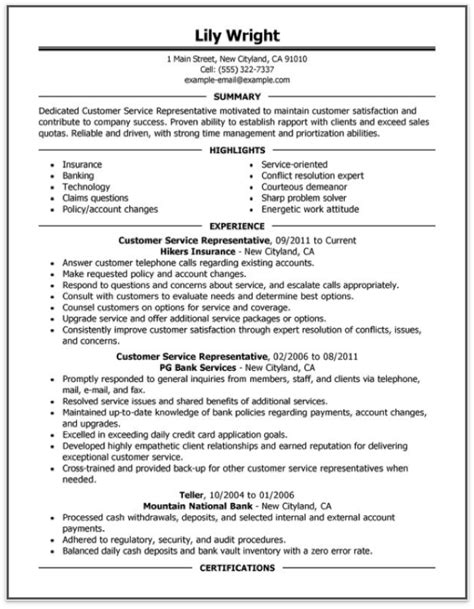 the all time best free resume sles myperfectresume