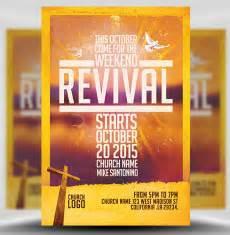 Wedding Bulletin Covers Church Revival Flyer Template Flyerheroes 1
