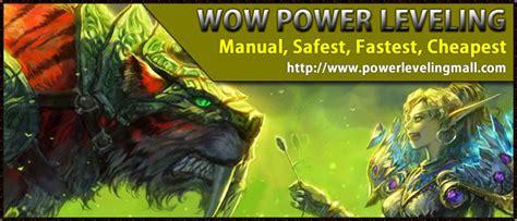 wow power leveling wow power leveling wow power leveling