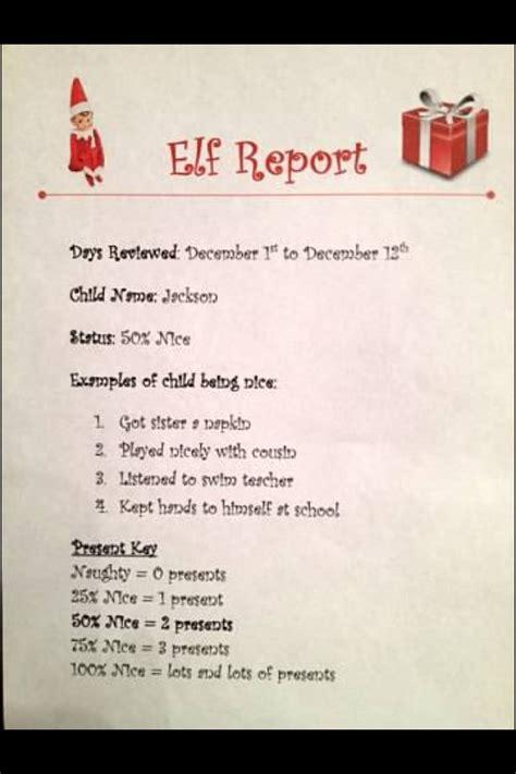 printable elf on the shelf progress report elf on a shelf report card holidays christmas elf on a