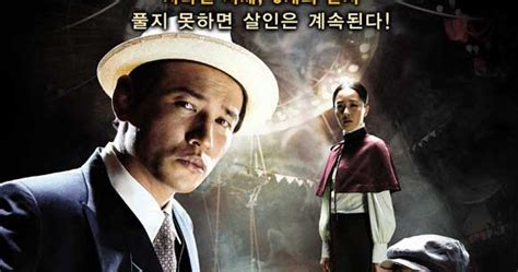 download film the exorcist indowebster download private eye korean movie subtitle indonesia