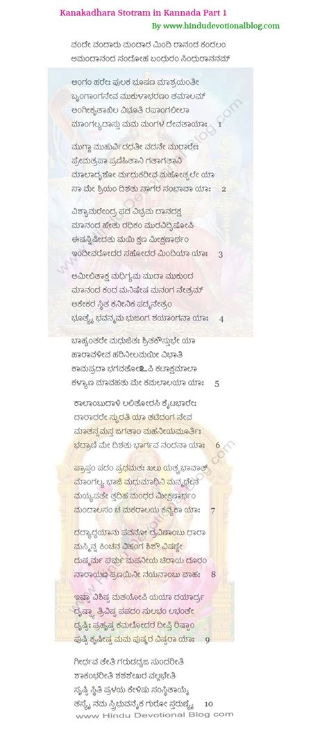 pattern definition oxford dictionary echo pattern meaning in kannada invitation meaning in