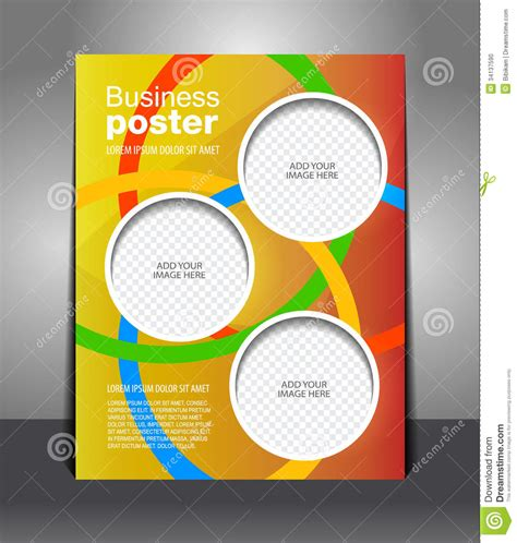 Vector Design Color Flyer Stock Vector Illustration Of Offset 34137590 Free Caign Flyer Template