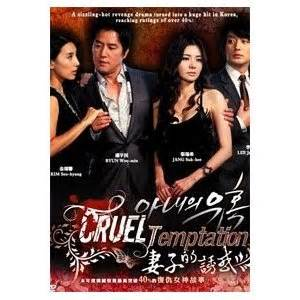 dramafire hospital choordt tart iunfo uliya download drama korea cruel