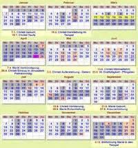 Eritrea Kalender 2018 Kalender 2015