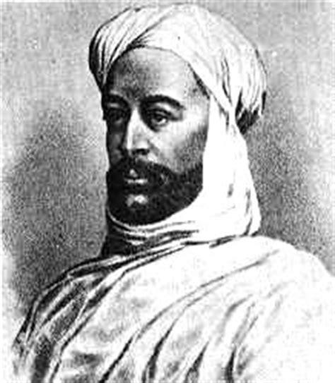 biography muhammad founder islam muhammad ahmad new world encyclopedia